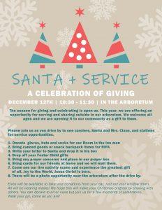 santa-and-service-no-names